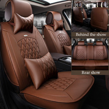 цена на leather Universal car seat cover for Skoda Octavia 2 a7 a5 Fabia Superb Rapid Yeti super car styling