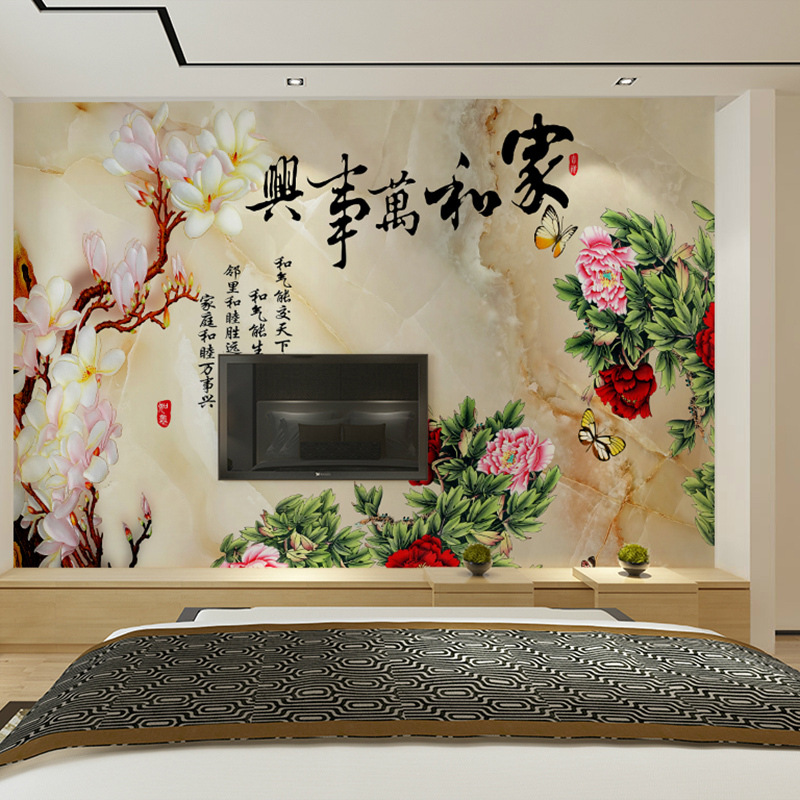 European Style TV Background Wallpaper Large Mural Non-woven Wallpaper Canvas Living Room Modern Chinese Style Home And Everythi