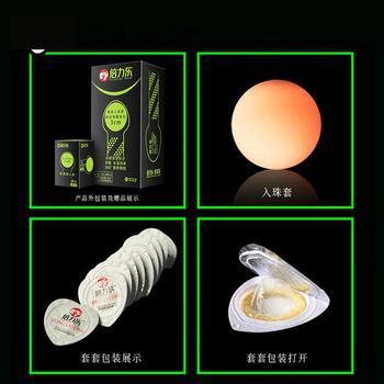 Extensions G Point Condom Penis Enlargement Dick Ring Adult Game Dildo Adult Sex Product Erotic Toy Dick Condoms penis massage 6