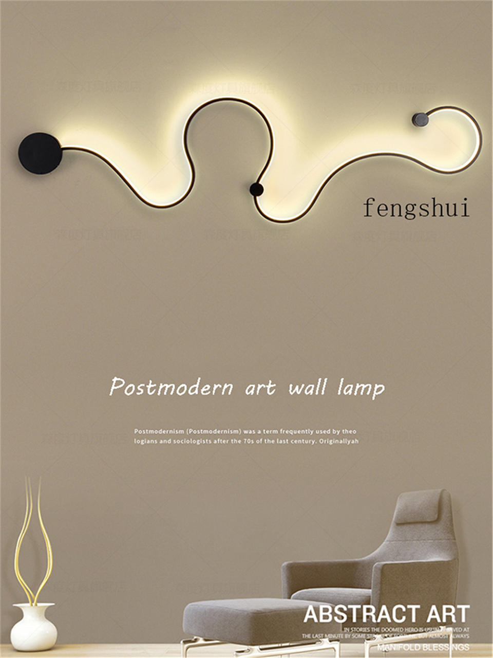 Modern Wall Lights LED White Black for Living Room Bedside Bedroom Interior Decor Aisle Wall Lamp Lighting Corridor Hotel Lustre