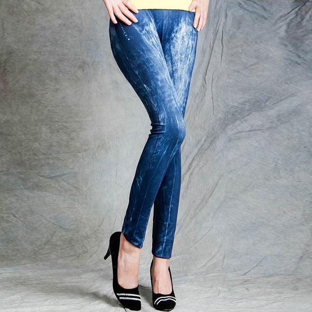Trendy Super Deal Jean 10