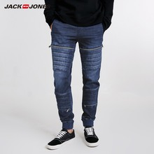 JackJones גברים של אופנה מחשוף רגליים מחודדות נוח רוכסן Hiphop ג ינס 218332556