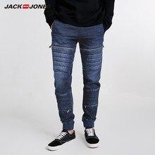 JackJones hommes mode bas coupe conique jambes confortable fermeture éclair Hiphop jean 218332556