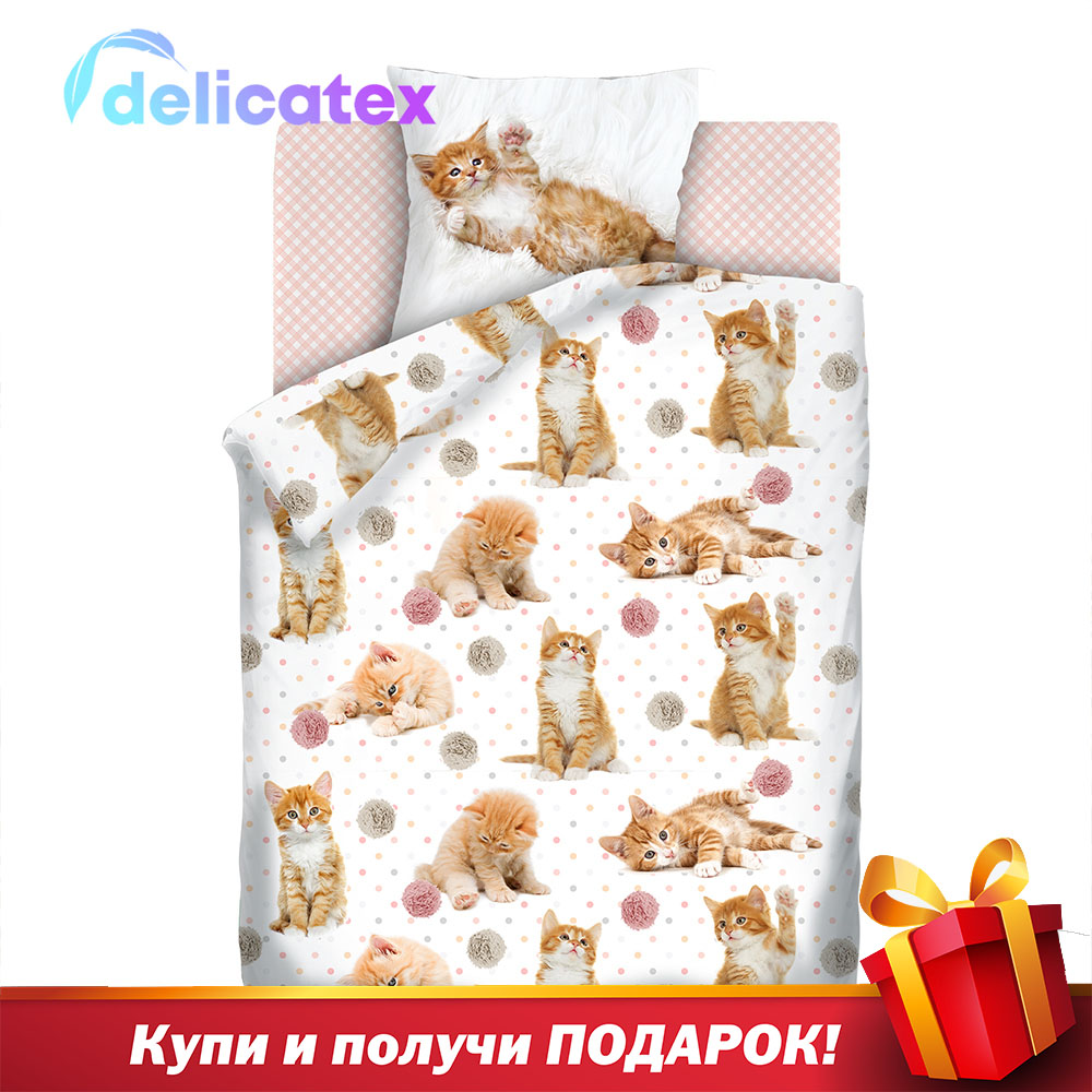 Bedding Sets Delicatex 16084-1+16085-1+8672-6 Cute Kittens Home Textile Bed Sheets Linen Cushion Covers Duvet Cover Рillowcase Baby Bumpers Sets For Children Cotton