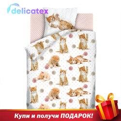 Bettwäsche Sets Delicatex 16084-1 + 16085-1 + 8672-6 Niedliche kätzchen Hause Textil bettwäsche leinen Kissen Abdeckungen Bettbezug Рillowcase baby stoßstangen sets für kinder Baumwolle