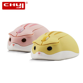 CHYI Cute Cartoon Pink Wireless Mouse USB Optical Computer Mini Mouse 1600DPI Hamster Design Small Hand Mice For Girl Laptop