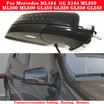Car Outside Rearview Mirror Assembly For Mercedes ML164  GL W164 ML350 ML300 ML500 GL450 GL320 GL350 GL550 X164 for mercedes benz ml350 2006 2011 x164 w251 gl350 2010 2012 gl450 2007 2012 front left master power window switch 2518300290