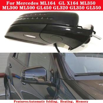 цена на Car Outside Rearview Mirror Assembly For Mercedes ML164  GL X164 ML350 ML300 ML500 GL450 GL320 GL350 GL550 1668100164 1668100264