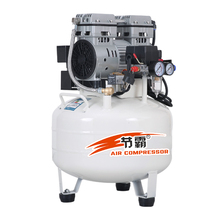 цена на 850W 35L small air compressor oil-free mute home painting woodworking / dental / air pump / air compressor