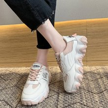 2020 Spring Leisure women sneakers Breathable Outdoor Walking Non-Slip Jogging Lightweight Shoes Fashion Female Sneakers 2020 spring leisure women sneakers breathable outdoor walking non slip jogging lightweight shoes fashion female sneakers