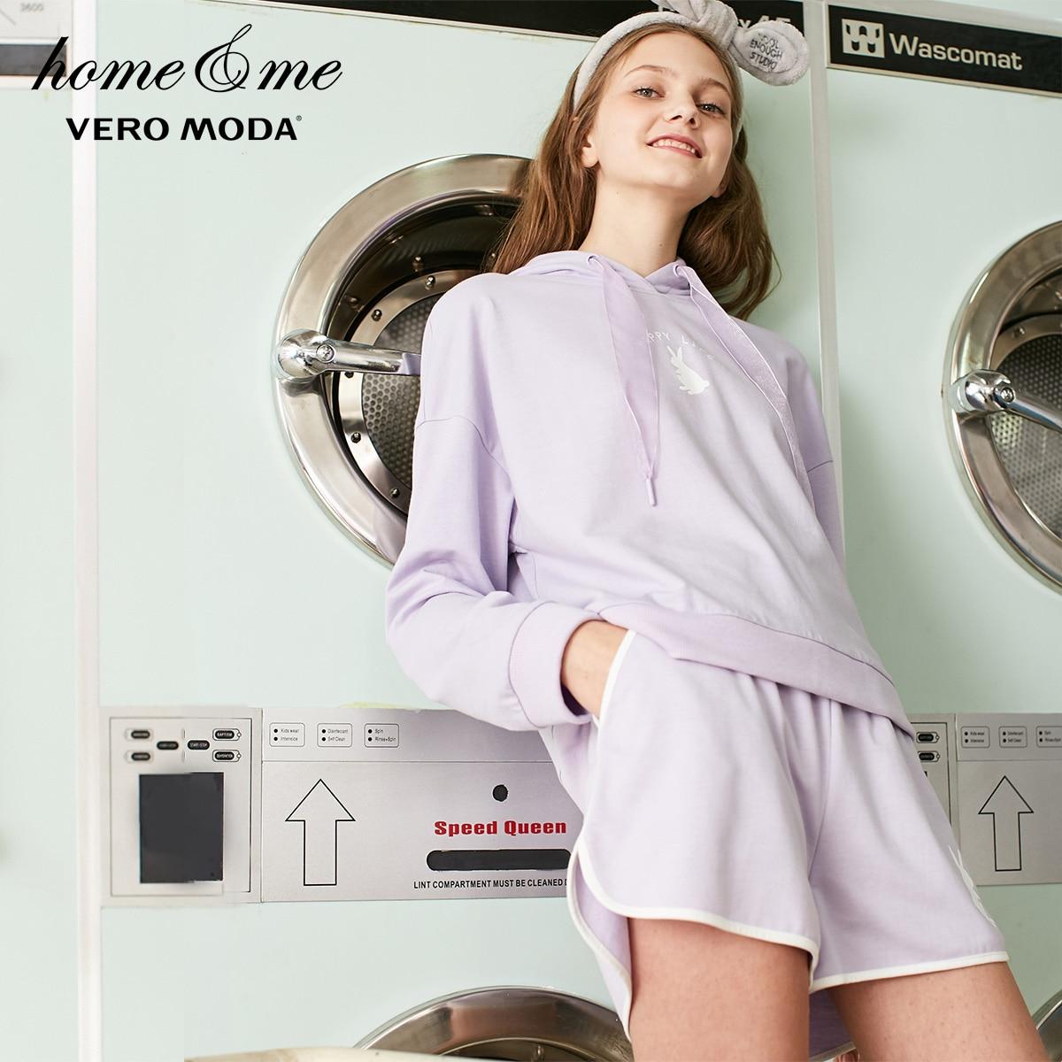 Vero Moda New Arrivals Women's Rabbit Print 100% Cotton Elasticized Waist Shorts  | 3191R2504