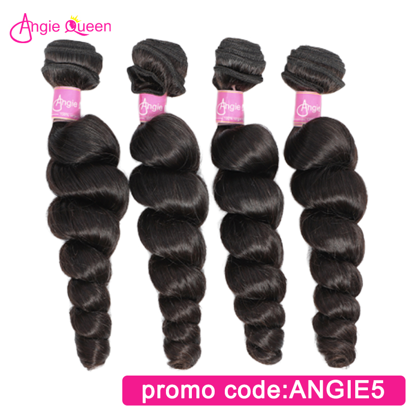 Angie Queen Loose Wave 8'-26' Peruvian Hair Remy Hair Weaves Remy Hair Bundles Natural Color 100% Human Hair Bundles 8'-26' L