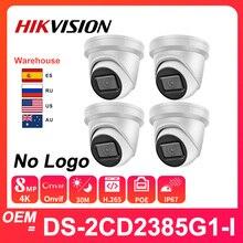Hikvision оригинальный DS-2CD2385G1-I для OEM 8MP 4K IP Камера башни безопасности H.265 CCTV PoE WDR (широкий динамический диапазон) камера Darkfighter 4 шт./лот