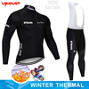 Inverno velo térmico 2020 strava ciclismo jérsei longo conjunto mtb roupas de ciclo roupas esportivas mountain bike ropa ciclismo 12