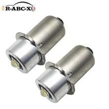 2 шт 3030smd p135s Светодиодная лампа высокой мощности улучшенный