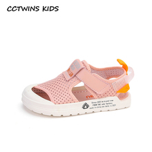 CCTWINS Kids Shoes 2020 Summer Children Fashion Beach Sandals Baby Boys