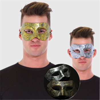 Roman Greek Warrior Mask Men's Venetian Halloween Costume Party Masquerade Mask Cospaly Stage Exhibition image