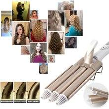 Кемеи профессиональный щипцы для завивки керамические трехместный ствола волос бигуди для волос Вэйвер инструменты для укладки 110-220 В электрический волос бигуди Керлинг