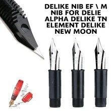 Наконечник DELIKE Nib EF/EF Bent/M для перьевых ручек delee Alpha DELIKE NEW MOON, принадлежности для офисной практики, подарок для письма