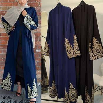 Lace Abaya Kimono Cardigan Muslim Hijab Dress Turkish