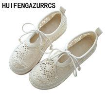 Careaymade со шнуровкой ботинки в рыбацком стиле; В Стиле Ретро
