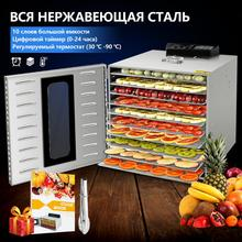 Food Dehydrator Dryer Drying-Machine Vegetables Dried-Fruit Meat Stainless KWASYO