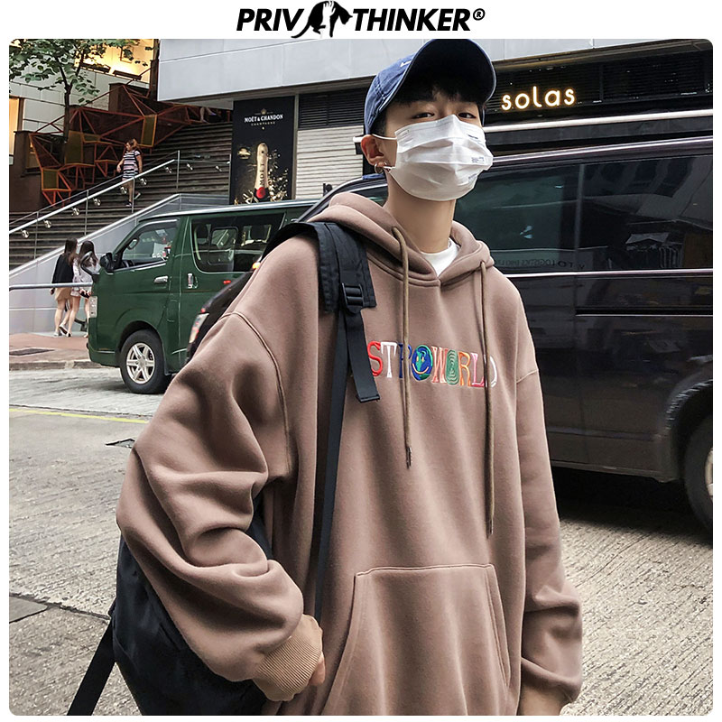 Privathinker Men's Casual Embroidery Hooded Sweatshirts Men 2020 Streetwear Hip Hop Hoodies Male Fashion Pullover Clothes Cotton
