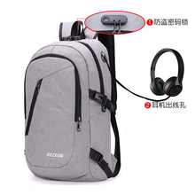 Large capacity travel backpack new anti-theft password lock ladies headset interface laptop compartment men