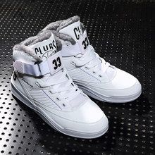 Winter Shoes For Mens Male Bona Casual Hip Hop Fashion High Top Sneakers True Trainers Trend White Footwear Autumn Hot36-48(China)