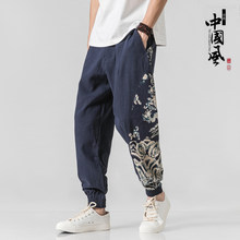 Traditional Chinese Clothing for Men Pants 2019 Fashion Bruce Lee Tangsuit Style Vintage Streetwear Loose Kungfu Trousers(China)