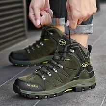 Мужская походная спортивная обувь дышащая для треккинга Уличная