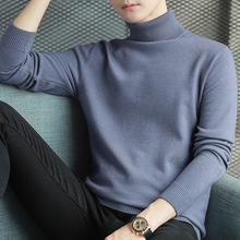 Men's Winter Round Half High Collar Sweater Soild Color Knitted Bottoming Sweater Fashionable