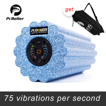 цена на Electric Vibration Massage Yoga Foam Roller Rechargeable Adjustable Massager Yoga Fitness Pain Therapy Fitness Shaping