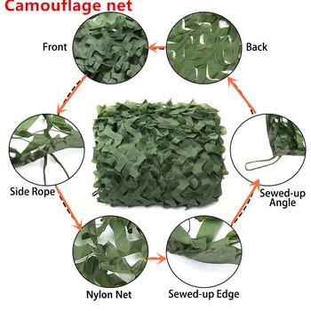 Polowanie wojskowe siatki kamuflażowe Woodland szkolenie wojskowe Camo siatki pokrowiec na samochód cień Camping osłona przeciwsłoneczna 3m x 5m 3m x 2m 7m x 2m tanie i dobre opinie 1000mm Budowa w oparciu o potrzeby Namiot dla 3-4 osób 200409 Camouflage Net