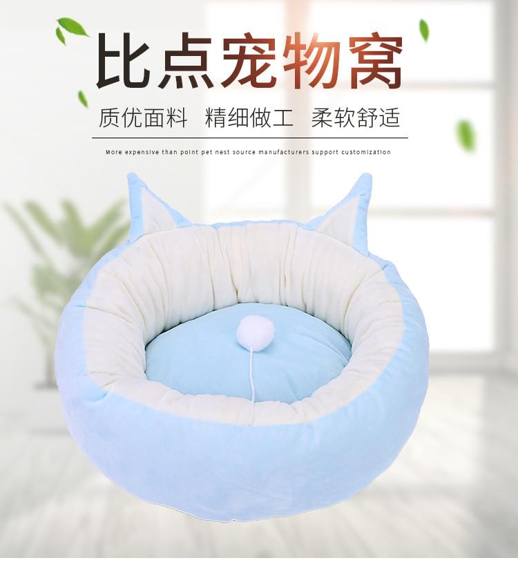Прямая продажа мягкое гнездо для собак карамельного цвета можно