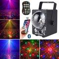 MP3 светодиодный диско-лазерный светильник-проектор для рождественской вечеринки светильник s Bluetooth динамик диско-шар RGB сценическая лампа DJ ...