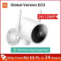 Xiaomi-cámara inteligente para exteriores 2K 1296P, versión Global, impermeable, IP66, WIFI, cámara IP de ángulo de 270 grados, señal de antena Dual, Mi Home