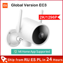 Xiaomi Smart Outdoor Camera 2K 1296P Global Versie Waterdichte IP66 Wifi Webcam 270 Hoek Ip Camera Dual Antenne signaal Mi Thuis
