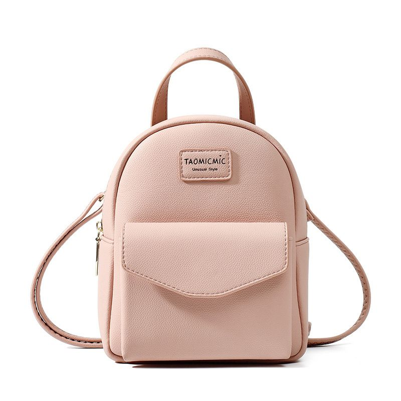 Mini Soft Touch Multi-Function Small Backpack Female Ladies Shoulder Bag Girl Brand Designer Fashion Women Backpack M380
