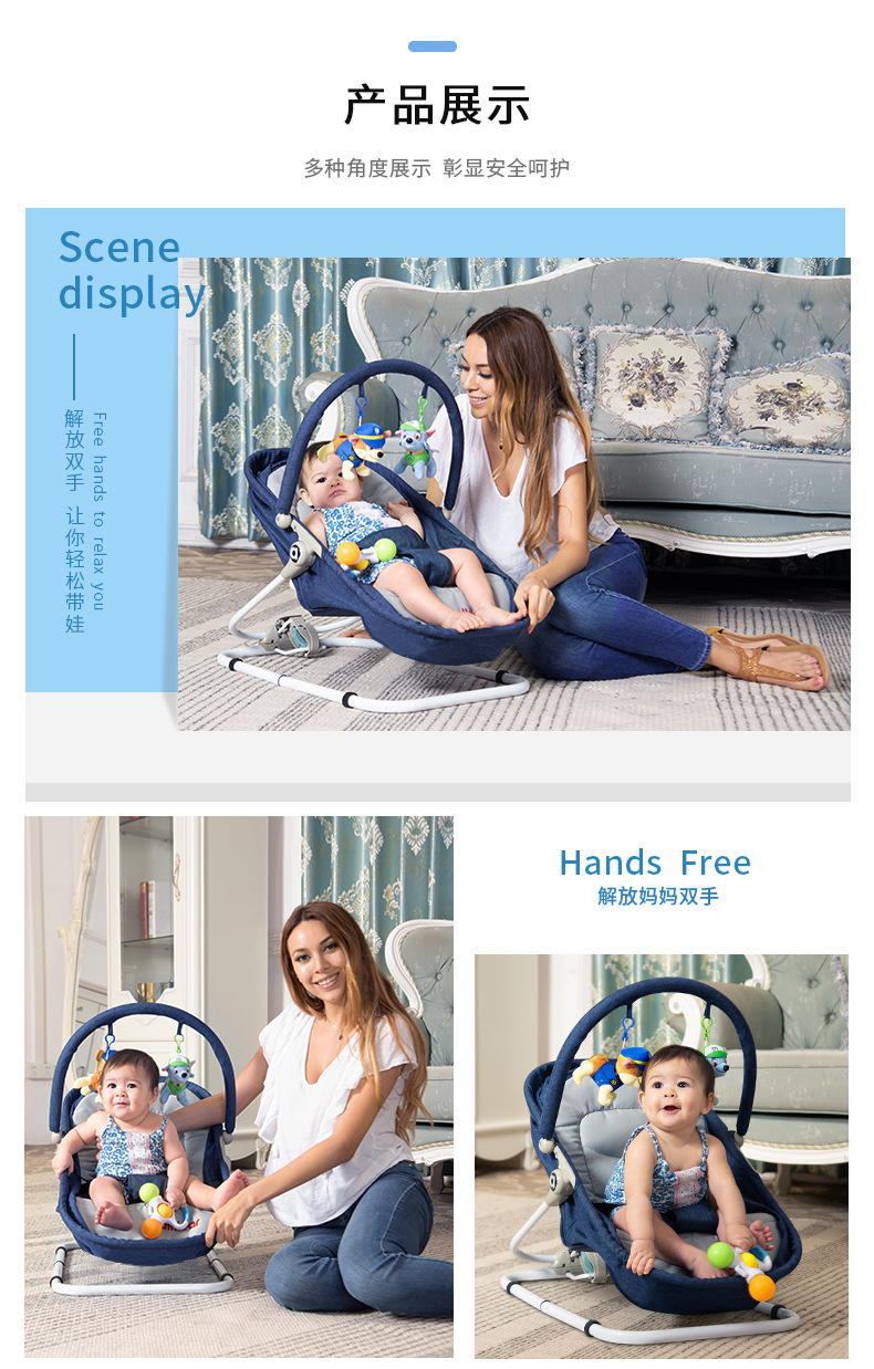 He91daefdc6874a5b8026e7d1f550366dF Baby Swing Baby Rocking Chair 2 in1 Electric Baby Cradle With Remote Control Cradle Rocking Chair For Newborns Swing Chair
