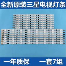 Nouveau 14 pièces/ensemble LED bande pour Samsung UA39F5088AR 2013SVS39F L 8 R 5 BN96 25302A BN96 25303A D2GE 390SCA R3 D2GE 390SCB R3