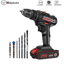 Electric-Screwdriver Lithium-Drill Cordless Handheld Rechargeable 25V Household