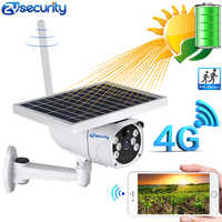 1080P Solar Power 4G SIM Karte IP Kamera Outdoor IP67 PIR Erkennen Dual Licht Video Überwachung Sicherheit Wireless batterie Kamera