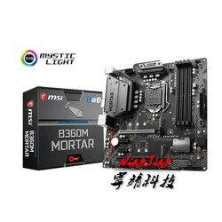 MSI B360M MORTAR Micro-ATX Intel B360 M.2 DDR4 SATA 6Gb/s USB3.1 New 64G Double Channel Support 8 9 gen 1151 CPU Motherboard