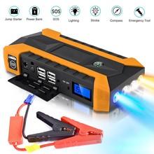 89800 мАч 12 В lcd 4 USB пусковое устройство Банк мощности пусковое устройство автомобильный аккумулятор бустер аварийное зарядное устройство многофункциональная батарея