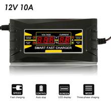 12V 10A Full Automatic Car Battery Charger Lead Acid/GEL Battery Charger LCD Display EU Plug Smart Fast Battery Charger