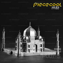 Piececool Metal DIY Hut Famous Architecture Assembled Model 3D Nanometer Jigsaw Puzzle Taj Mahal Silver(China)