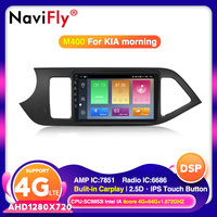 2Din Android 10.0 DSP IPS 9 Car Radio For 2011 2012 2013 2014 KIA PICANTO Morning GPS Multimedia Player Head Unit Wifi 8 Core