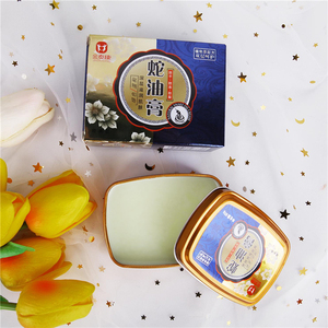 Image 3 - 80g Winter Snake Oil Tender Hand Cream Foot Cream Hand Care Antibacterial Anti chapping Nourishing Anti Aging Skin Care Cream