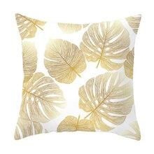 цена Simple Fashion Leaf Cushion Cover Pillowcase Home Decoration Warm Pillow Pillowcase Leaf Pillow онлайн в 2017 году